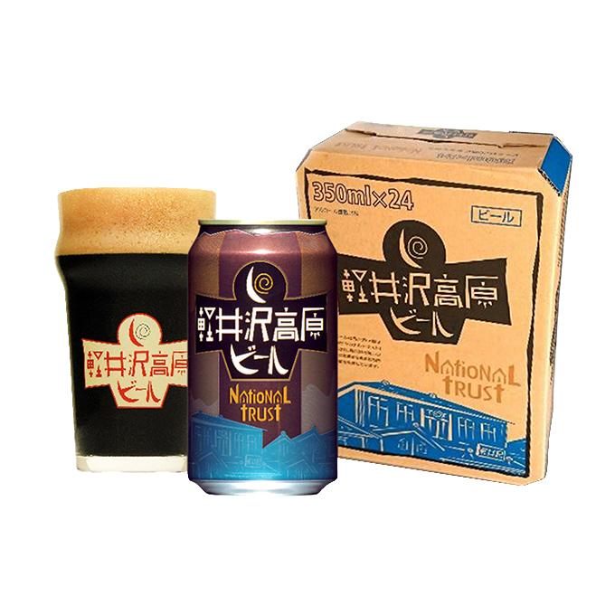 【ふるさと納税】24缶 軽井沢高原ビールナショナルトラスト 【お酒・ビール】