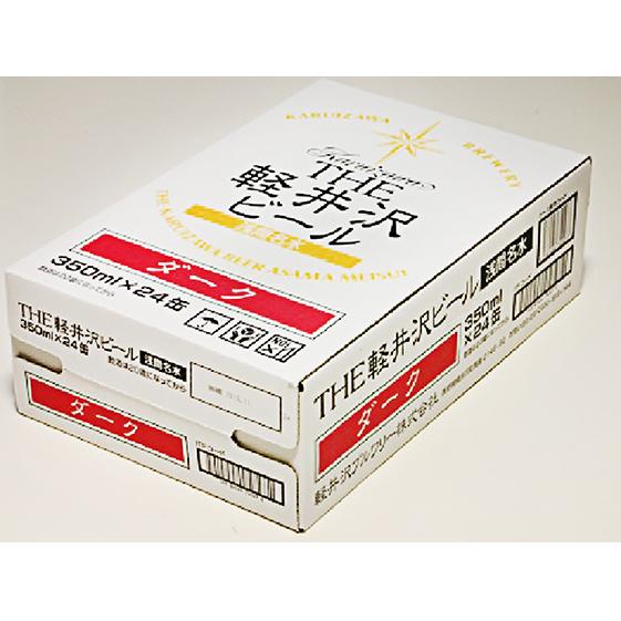 【ふるさと納税】24缶<ダーク> THE軽井沢ビール 【お酒・ビール】