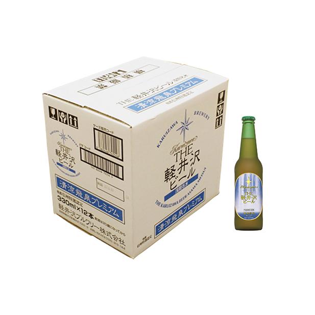 【ふるさと納税】12瓶 清涼飛泉プレミアム THE軽井沢ビール 【お酒・地ビール】
