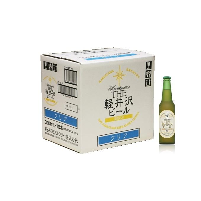 【ふるさと納税】12瓶〈クリア〉 THE軽井沢ビール 【地ビール・お酒・ビール】