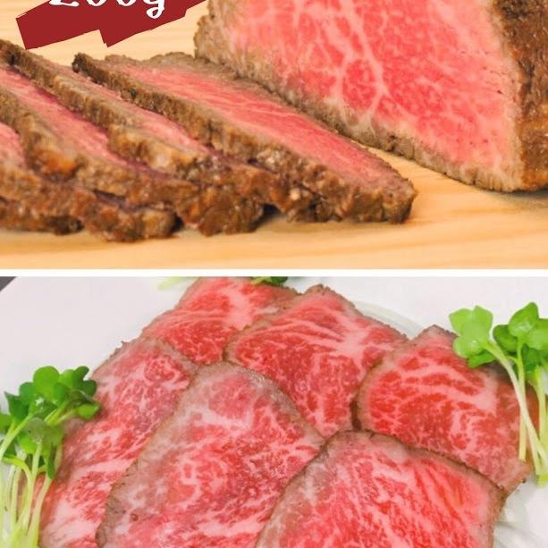 【ふるさと納税】焼肉屋さんのA5ランク黒毛和牛のローストビーフ 【肉の加工品】