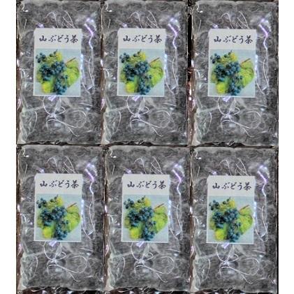 【ふるさと納税】山ぶどう茶(6袋入り) 【飲料類・お茶】