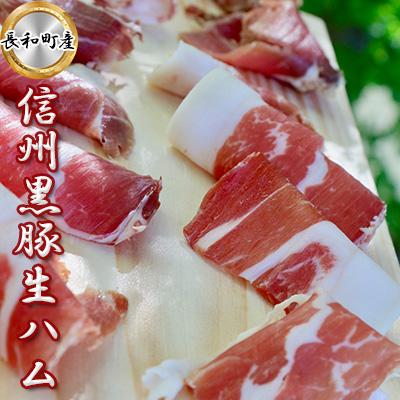 長野県長和町 ふるさと納税 Paleta de Himeki