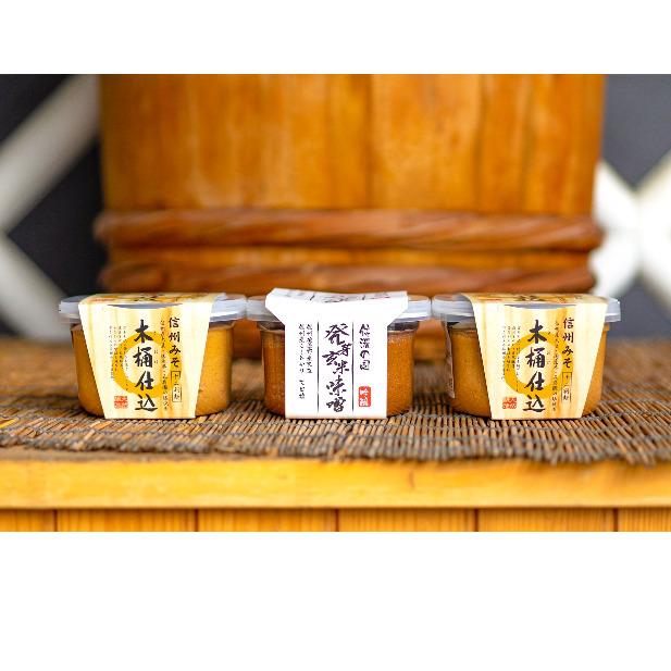 卸直営 長野県箕輪町 全商品オープニング価格 ふるさと納税 無添加で山万最高級味噌の詰め合わせ 米味噌 味噌