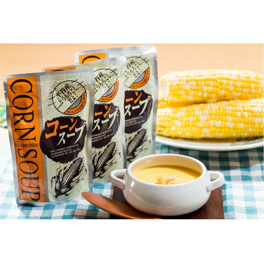 【ふるさと納税】平谷コーンスープ(20個)