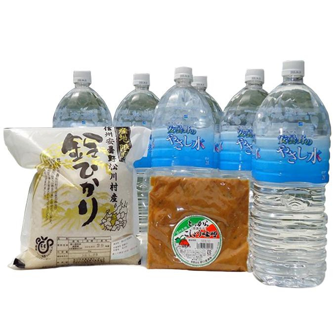 【ふるさと納税】松川村【銀の恵み】セット 【米・精米・調味料・味噌・水】