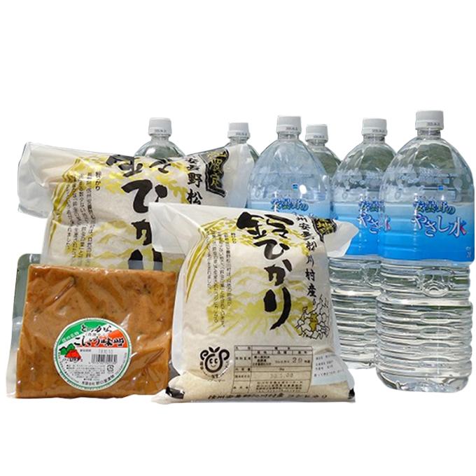 【ふるさと納税】松川村【金の恵み】セット 【米・精米・味噌・調味料・水】