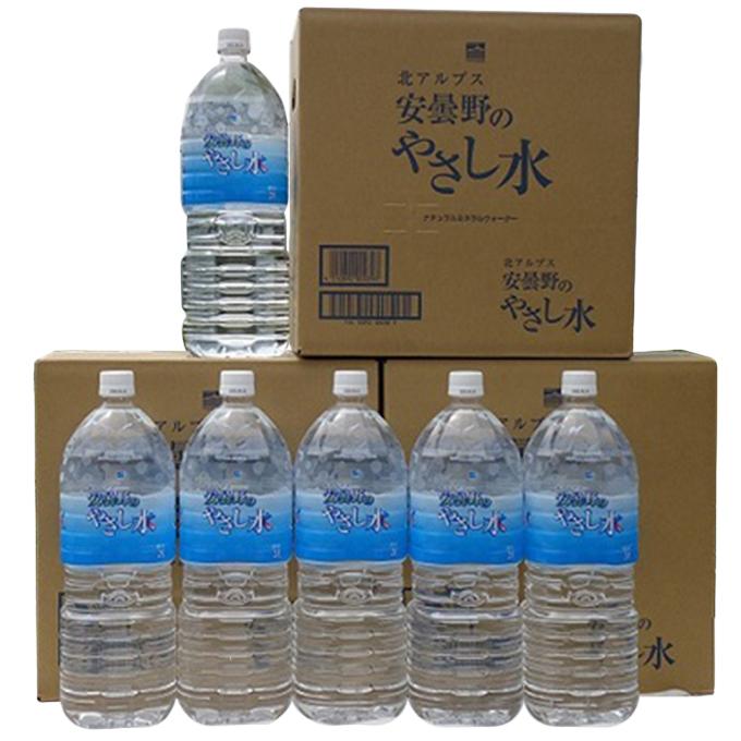 【ふるさと納税】松川村【金のやさし水】セット 【定期便・飲料類/水・ミネラルウォーター】