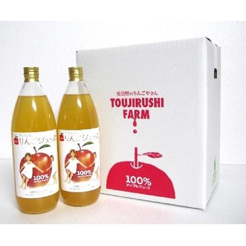 【ふるさと納税】100%ストレートりんごジュース(シナノドルチェ)6本入 【飲料類/果汁飲料/フルーツジュース】