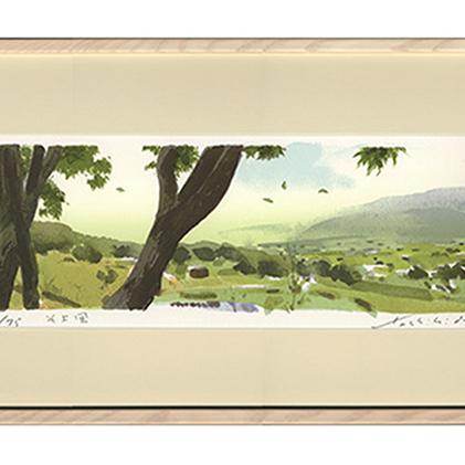 【ふるさと納税】福本吉秀版画「そよ風」 【インテリア・絵画】