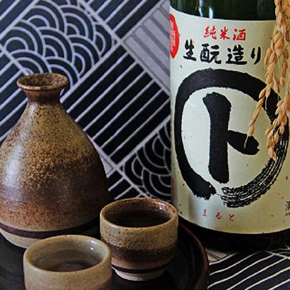【ふるさと納税】黒澤酒造 純米酒生・瞼造り1.8L 【お酒・日本酒・純米酒】