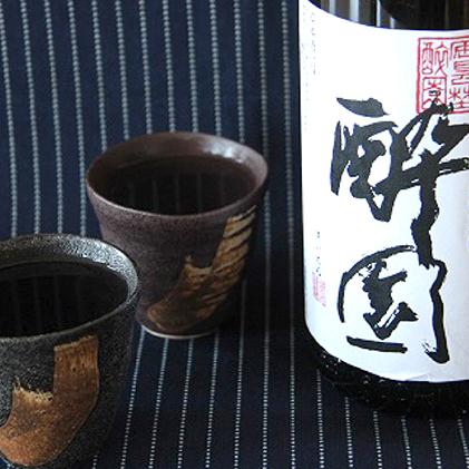 【ふるさと納税】信濃の国 酔園 やわ口純米1.8L 【お酒・日本酒・純米酒】