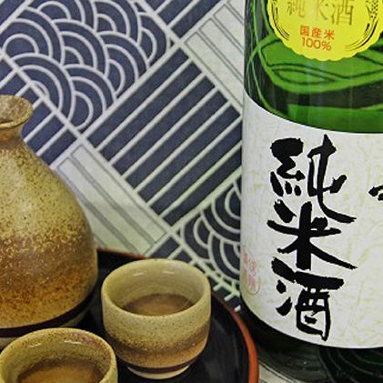 【ふるさと納税】美須々 純米酒1.8L 【お酒・日本酒・純米酒】