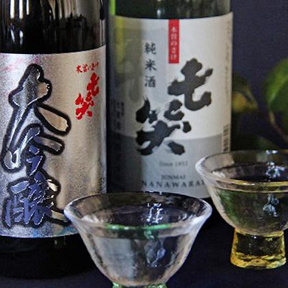 【ふるさと納税】七笑酒造ギフトセット 大吟醸銀華・純米酒(各720ml) 【大吟醸酒・お酒・日本酒・純米酒】