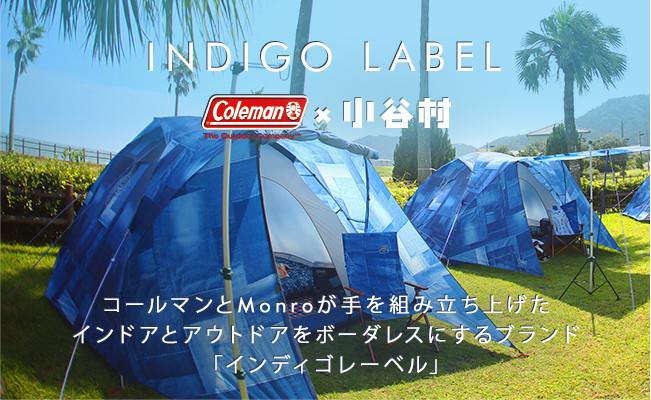 【ふるさと納税】コールマン×モンロの限定色!タフワイドドーム/300 でキャンプデビュー テント アウトドア
