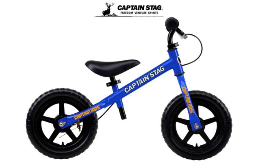 【ふるさと納税】トレーニングバイク(青) 走る練習と同時に止まる練習ができる