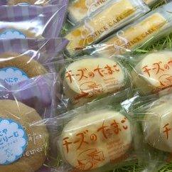 【ふるさと納税】坂城町の夢が詰まったお菓子セット 【お菓子・詰合せ】