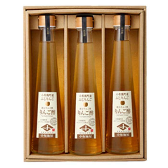 【ふるさと納税】小布施産りんご酢3本セット