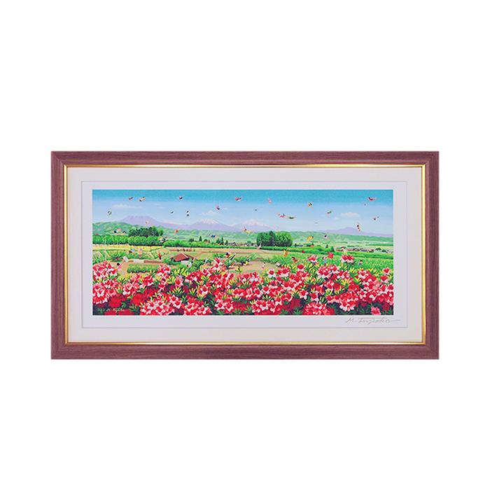 【ふるさと納税】藤岡牧夫 画家 「五岳の風」1/4サイズ(36cm×65cm)