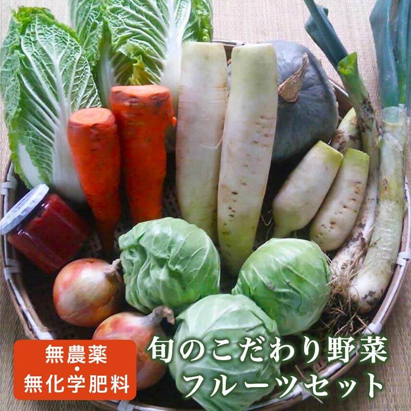 【ふるさと納税】新規就農者応援コース OBUSE Meguru 野菜&フルーツセット