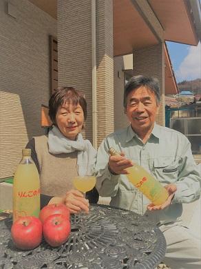 【ふるさと納税】801*信州小川村成就地区限定 サンふじリンゴ100%ジュース一釜(約80~84本)!