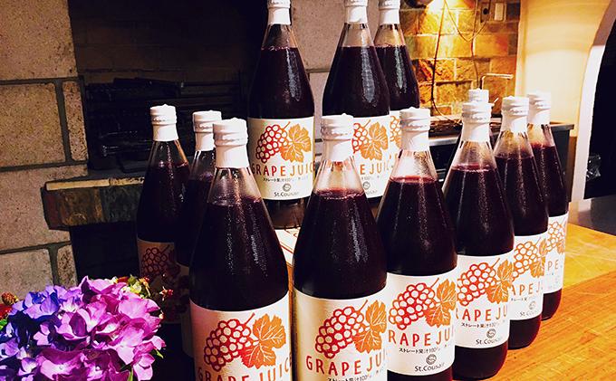 【ふるさと納税】 サンクゼール 赤ぶどうジュースセット 果汁100% ストレート 750mL×12本 【 飲料 ジュース 信州 長野 】