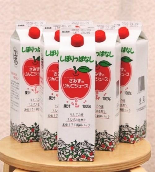 ふるさと納税 りんごの旨味と香りが凝縮されたストレートジュースです ビタミンCなどの添加物を一切していないため 一般的なストレート果汁と比較しても香りが強く感じられます 無添加 しぼりっぱなし りんごジュース 1L ランキングTOP5 × 6本 ※沖縄および離島への配送不可 特別栽培りんご使用 ストレート 長野県 りんご リンゴ 信州 林檎 果汁飲料 飯綱町 安心の実績 高価 買取 強化中 アップルファームさみず 果汁100% ジュース リンゴジュース 飲料類