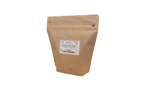 【ふるさと納税】超希少種コーヒー豆『エチオピア ゲイシャ』ゲシャビレッジ農園