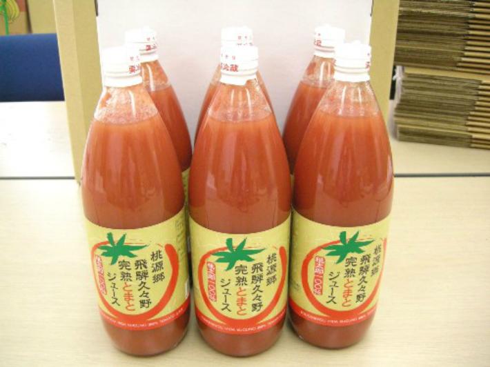 【ふるさと納税】ストレート飛騨トマトジュース1L×6本箱詰め。何も足さないピュアな逸品をどうぞ。 b550