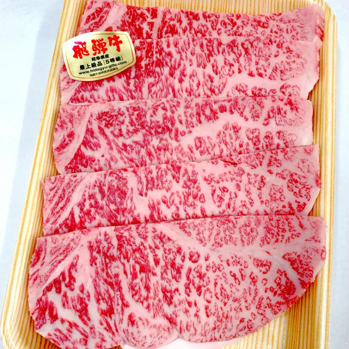 飛騨高山のブランド 2020モデル 飛騨牛 をご家庭で お召し上がりください ふるさと納税 A5 サーロインステーキ テレビで話題 黒毛和牛 200g×5枚 飛騨高山 肉 牛肉 d524