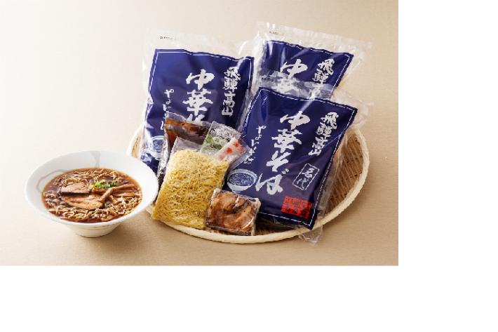 日本未発売 細い縮れ麺とあっさりとした醤油スープの中華そばをお店の味をご家庭で ふるさと納税 やよいそば8食 セール 2食入×4袋 ラーメン 中華そば 高山ラーメン a560