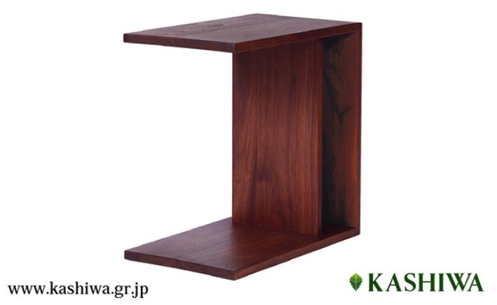 【ふるさと納税】【KASHIWA】サイドテーブル 飛騨の家具 ウォールナット材 無垢材 2ウェイタイプ g109