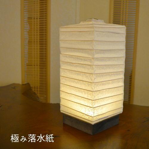 【ふるさと納税】D17-01 HB-27 極み落水紙