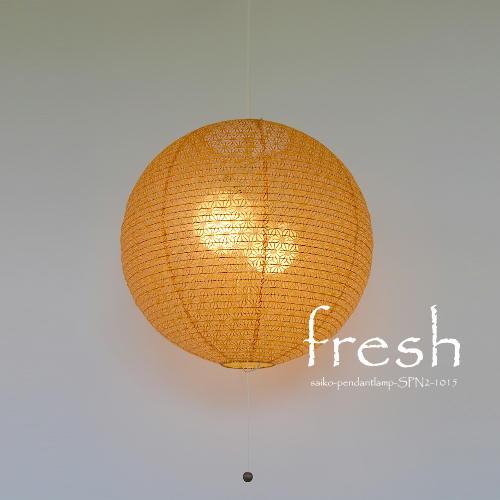 【ふるさと納税】D20-01 fresh SPN2-1015 麻葉煉瓦
