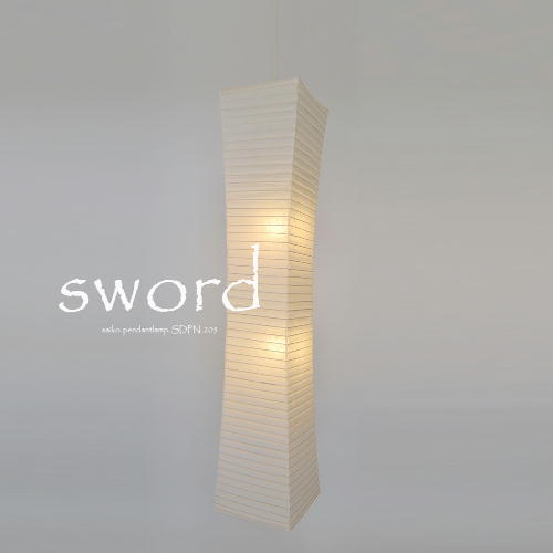 【ふるさと納税】D48-02 sword SDPN-205 楮紙
