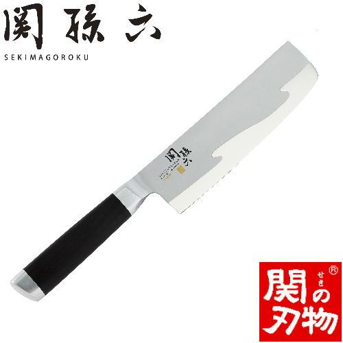 【ふるさと納税】H33-04 関孫六 15000ST 菜切り包丁165mm