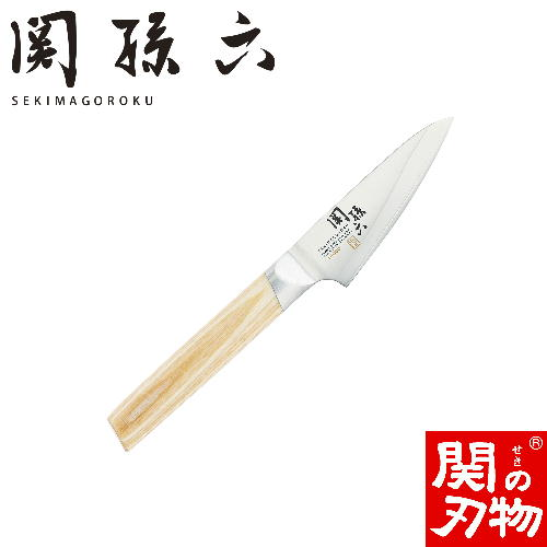 【ふるさと納税】H20-21 関孫六 10000CL ペティナイフ90mm