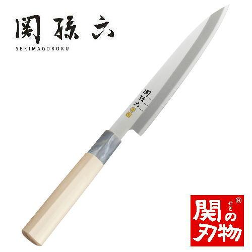【ふるさと納税】関孫六銀寿ST和包丁刺身180mm  H11-09