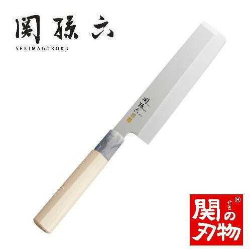 【ふるさと納税】関孫六銀寿ST和包丁薄刃165mm  H12-11