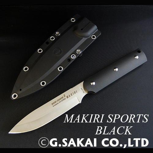 【ふるさと納税】サビナイフ8 MAKIRI SPORTS(マキリスポーツ)直刃(ブラック)  H44-10