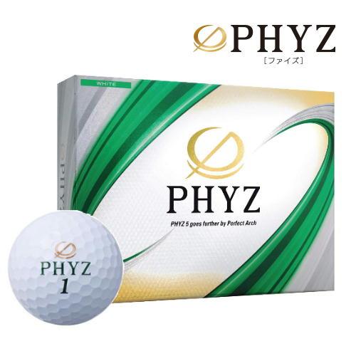 【ふるさと納税】PHYZ ファイズ ゴルフボール ホワイト 1ダース T24-01