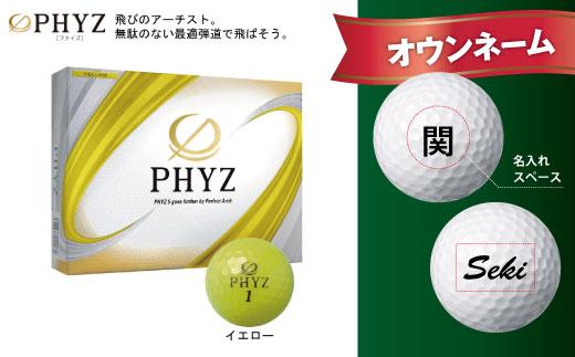 【ふるさと納税】【オウンネーム】PHYZ ファイズ ゴルフボール イエロー 1ダース T42-01