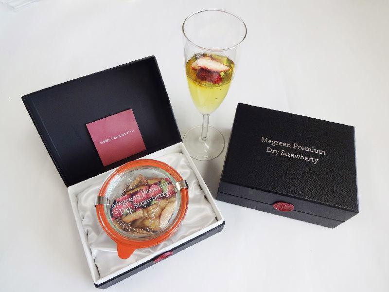 ふるさと納税 20004 Megreen Premium 日本正規品 Strawberry 流行のアイテム メグリーンプレミアムドライストロベリー dry