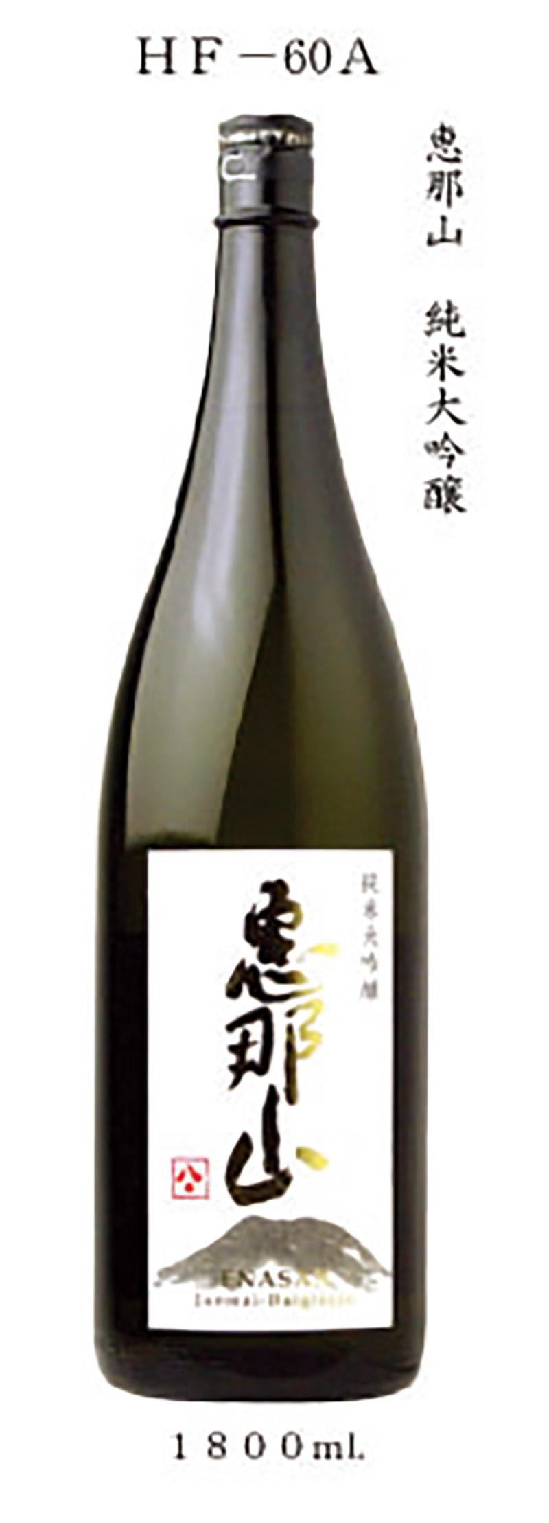春の新作続々 ふるさと納税 20017 純米大吟醸 恵那山 ※ラッピング ※