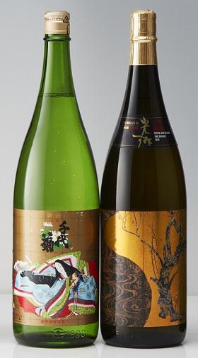 【ふるさと納税】59L002<千代菊>光琳 大吟醸紅白梅&千代菊 黄金吟醸セット