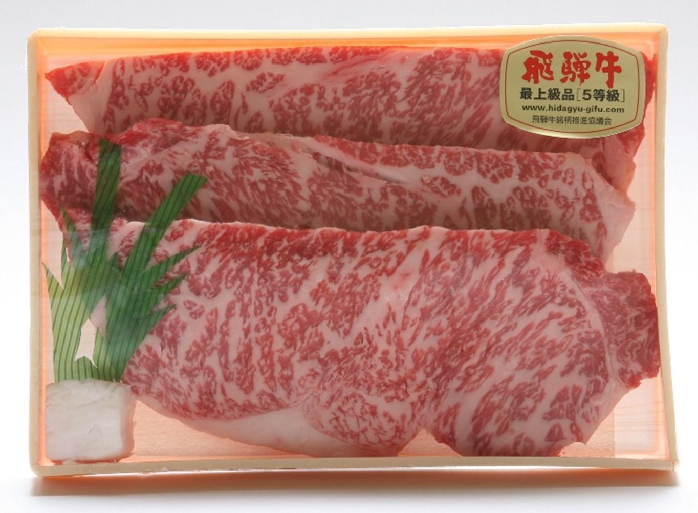 【ふるさと納税】飛騨牛 サーロインステーキ