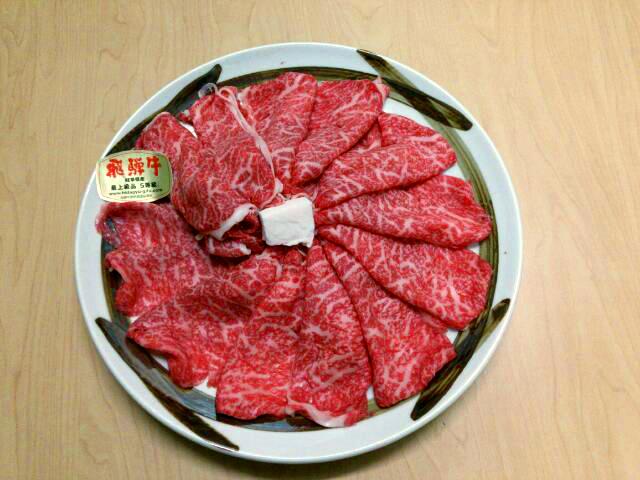 【ふるさと納税】飛騨牛A5等級 すき焼き用ロース1kg