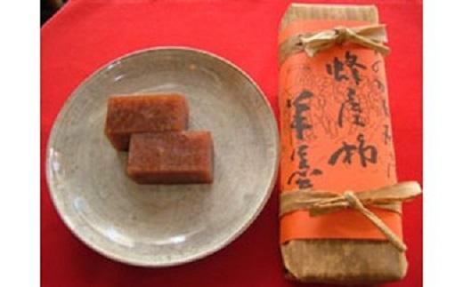 【ふるさと納税】M17S11 和菓子(蜂屋柿羊羹と焼き菓子)の詰め合わせ