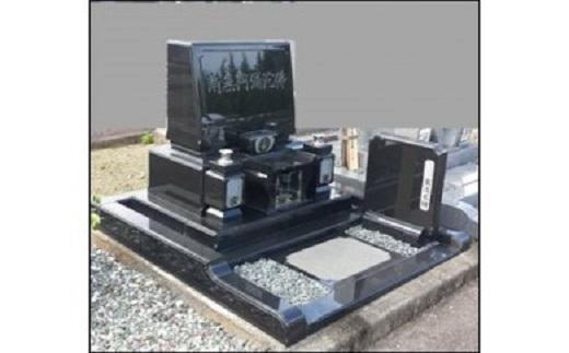 【ふるさと納税】M12S22 市営墓地前平霊苑区画内清掃委託業務