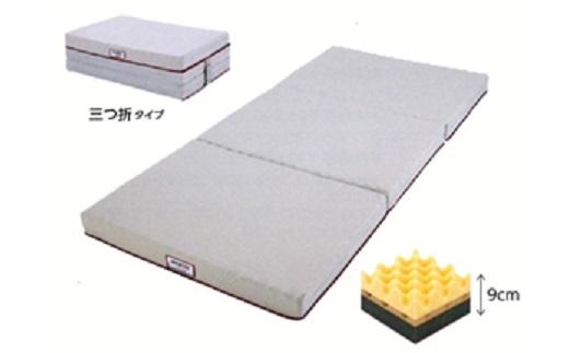 【ふるさと納税】昭和西川 スリープスパ ふとんBASIC スタンダードタイプ  シングルサイズ